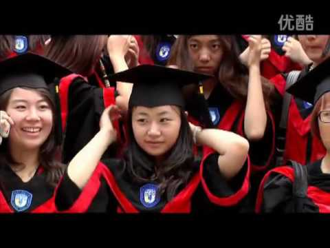 Introduction of Beijing Foreign Studies University