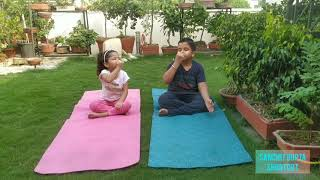 Yoga Session - Fun & Masti - can we do all Yoga posses-Surya Namaskar Anulom Vilom Udhgeeth Pranayam