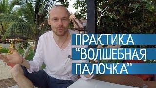видео Хотите знать, как успевать жить и работать?