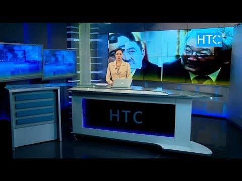 видео: Жаылыктар / 24.06.19 / НТС / Кечки чыгарылыш - 21.30 / #Кыргызстан
