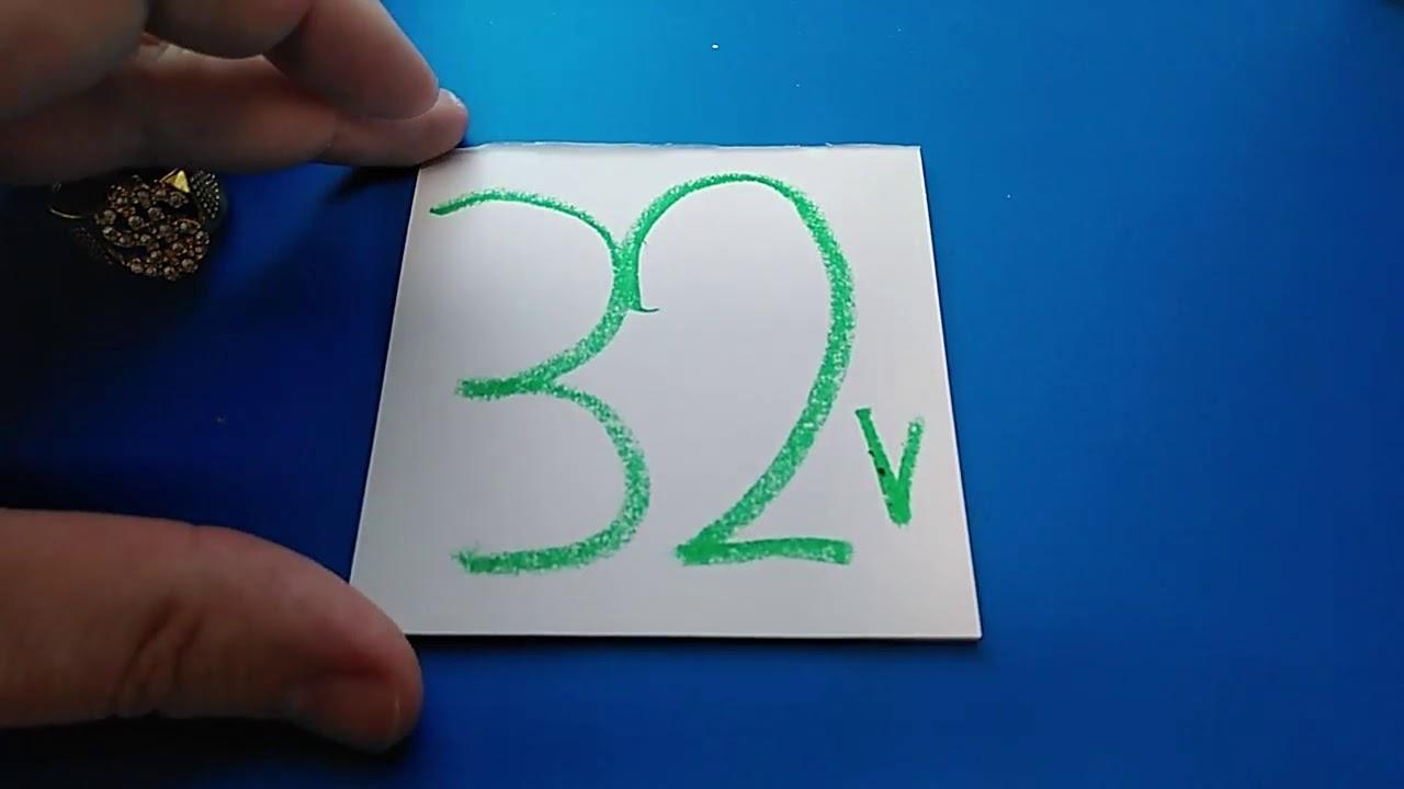 🔥🔥 NÚMEROS que SALDRÁN el 04 DE AGOSTO 2020 🔥🔥 NÚMEROS para HOY Numerología 🔞