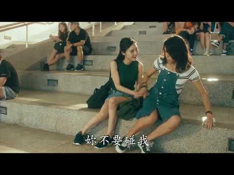 蔡浿梨作品/電視電影《海吉拉》飾演_綠茶婊(綠衣女子)