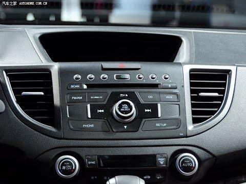 yzg can for honda cr v car dvd player gps navigation in. Black Bedroom Furniture Sets. Home Design Ideas