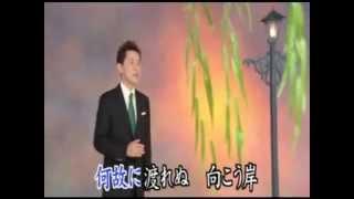 千葉一夫 - 佃の渡し