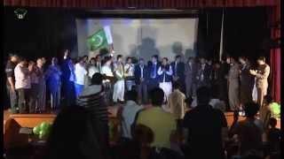 EID Mela 2014 Part-5