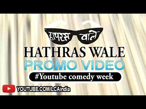 Hathras Wale | Comedy Promo Video