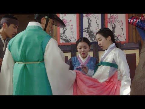 윤시윤과 진세연, 첫 만남부터 치마를...확!!! ☞☜ [대군 – 사랑을 그리다 2회] 20180304
