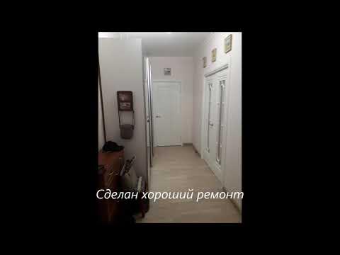 Продажа квартиры: МО, г. Апрелевка, ул. Парковая, д.3.