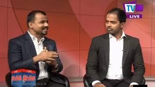 Maayima TV1 22nd July 2019