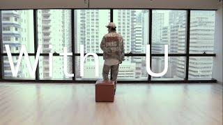 With U - Samuel ft. Chungha | Dance cover MonkeyTown @GMMGRAMMY