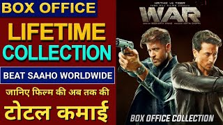 WAR Box Office Collection | Hrithik Roshan | Tiger Shroff | WAR Movie Collection Day 22 | #WAR