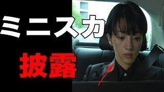 監獄のお姫さま第4話で満島ひかりの魅力が光りました。 チャンネル登録...