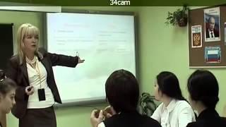 Урок литературы, 11 класс, Колесниченко_С.В., 2013