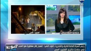 صوت الناس  | مصرع 7 واصابة 13 شخصاً بعد سقوط مقطورة على موقف سيارات الصعيد من اعلى الطريق الدائري