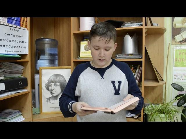 Изображение предпросмотра прочтения – ГлебАлламов читает произведение «О поэте не подумал» М.И.Цветаевой