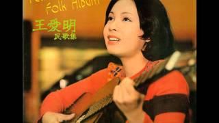 Ryhthm of the rain - Felicia Wong