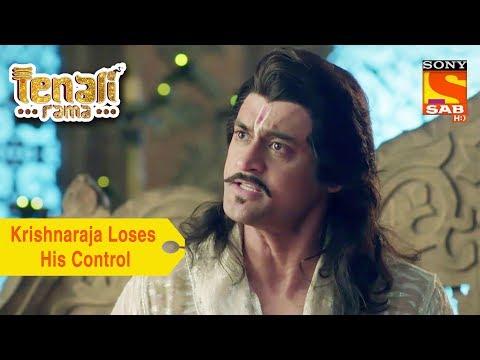 Your Favorite Character   Krishnaraja Loses His Control   Tenali Rama