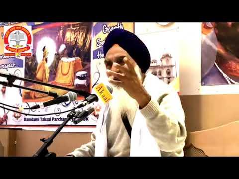 Giani Jaswant Singh Ji Manji Sahib