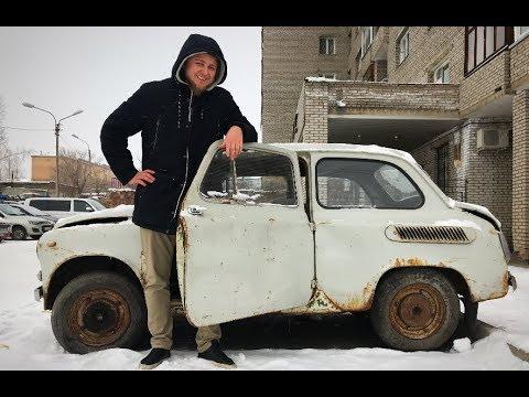 Спасти рядового Горбатого #1 - ЗАЗ-965 «Запорожец» / Реставрация?