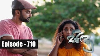 Sidu | Episode 710 26th April 2019 Thumbnail