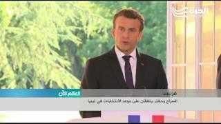 برعاية الرئيس الفرنسي... اتفاق بين السراج وحفتر على وقف إطلاق النار وإجراء إنتخابات في ليبيا