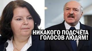 СРОЧНО!! Подсчёт голосов ЗАКРЫВАЮТ от Белорусов! Народ требует ПЕРЕМЕН без Лукашенко - новости