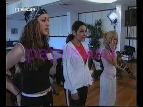 Pop Stars - Mega (2003)