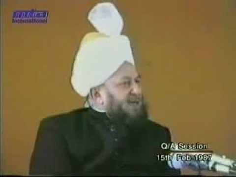 Majlis e Irfan 15 February 1987
