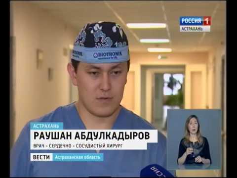 Астраханские врачи провели уникальную операцию