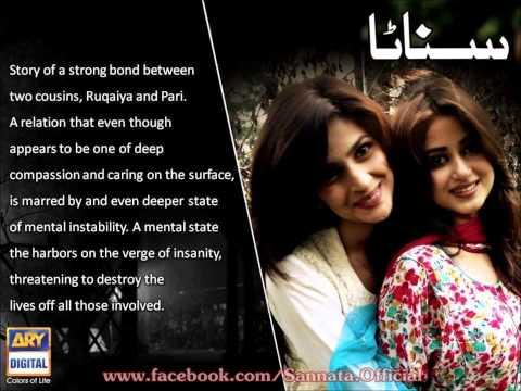 Zihaal-e-Miskeen - Sannata Soundtrack - Amir Khusro Kalam