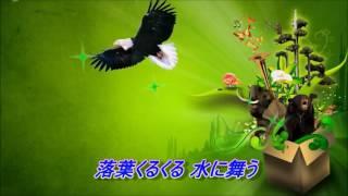 1963年(S38年)9月 発売 作詞: 萩原四朗 作曲 : 上原賢六 映画「夕陽の丘...