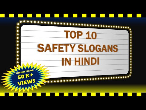 Top 10 Safety Slogans in Hindi