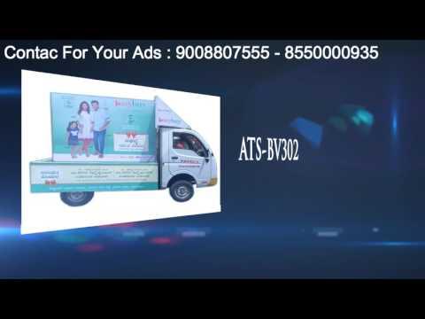 Aap digital advertising media