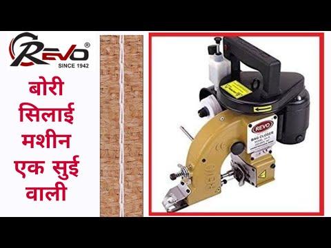 Revo bagcloser 1 needle (detail video)