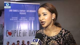 EN: Adesua Etomi, Kiki Omeli Out For 'A Couple Of Days' Movie Premiere