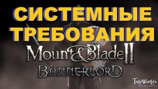 видео Системные требования Dishonored 2: минимальные и рекомендуемые