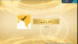 The meaning of _Mubahala_persented by khalid Qadiani.flv