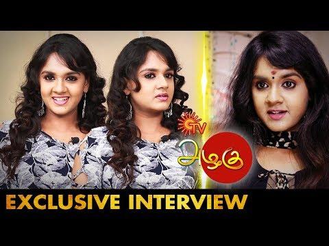 சீரியலில்தான் எனக்கு நல்ல reach கிடைத்தது | Actress Sahana Interview | Azhagu Serial Kavya