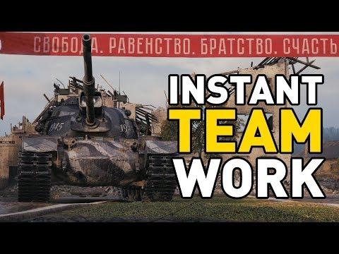 world of tanks cheating