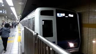 東京メトロ有楽町線各停保谷行き 西武6000系 有楽町(Y-18)発車