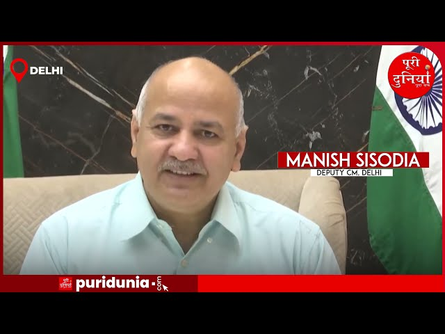 पंजाब के सरकारी स्कूलों पर PM मोदी की टिप्पणी: सुनिए क्या बोले Deputy CM. (puridunia)