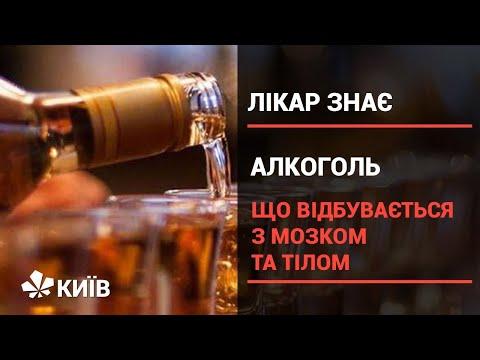 Градус свята: що робить алкоголь з вашим тілом?
