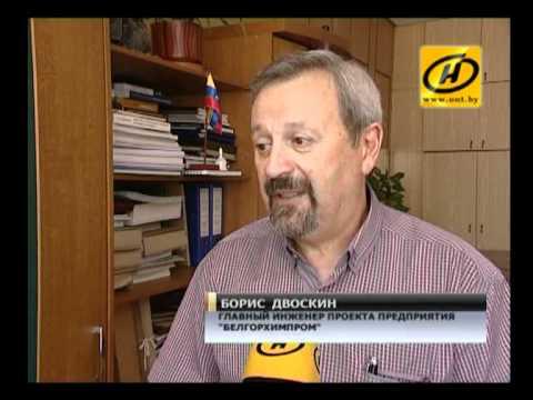 Белорусы и Венесуэла  создадут совместные предприятия