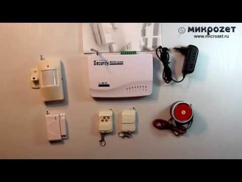 Самая недорогая GSM сигнализация для дачи и гаража