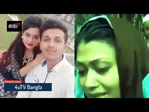 ফেঁসে যাচ্ছেন মিন্নি! *Latest news* || 4utv Bangla