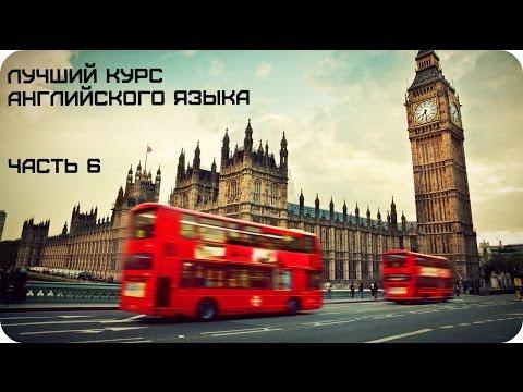 Unit 4 Section 1 Задание №18 - Английский язык Enjoy English 6 класс (Биболетова)