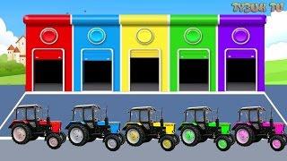 Песни для детей - Едет трактор - Мультик про машинки - учим цвета - цвета для детей