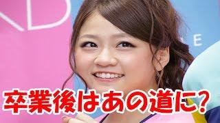 【驚愕】AKB48の島...