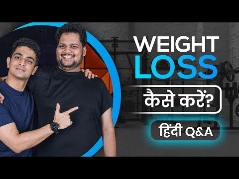 FREE Weight Loss COACHING – Start Kaise Kare? BeerBiceps Hindi
