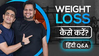 FREE Weight Loss COACHING - Start Kaise Kare? BeerBiceps Hindi
